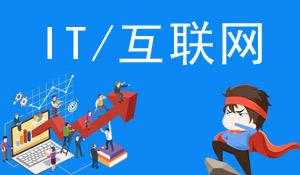 安徽人才网最新招聘信息-东方英才网