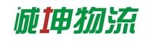 安徽城坤物流有限公司-东方英才